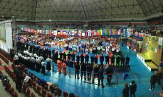 UWK World Karate Championships